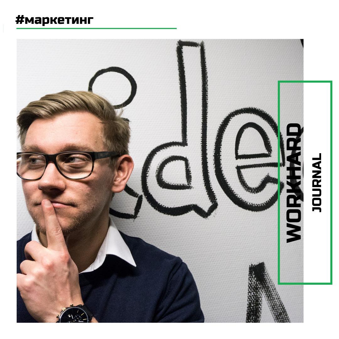 Нужен ли бизнесу Яндекс.Дзен